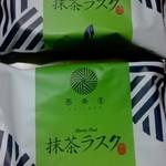 87106657 - 抹茶ラスク