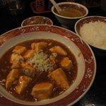 天坊 - 麻婆豆腐定食