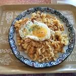 カレーハウス 伽羅 - タイ焼き飯