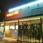 """87113707 - お店は確かに""""酒麺亭""""って感じでした!"""
