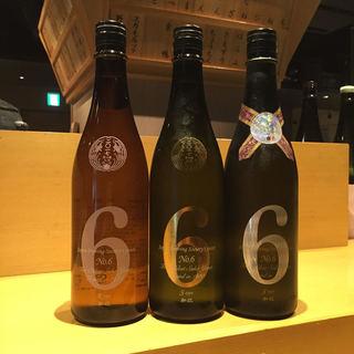 【新政No.6】