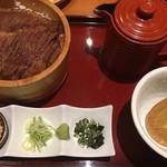 GOCHISO-DINING 雅じゃぽ 名駅店 -