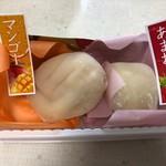 87114652 - 大福餅