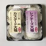 山月堂 - 料理写真:2種の4個 1個=150円  税別
