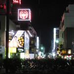 味司 野村 - 賑わう岡山駅近繁華街