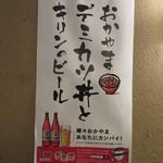 味司 野村 - 店内