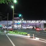 味司 野村 - 岡山駅