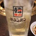 韓焼肉 サランバン - ドリンク写真: