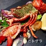 miya - 「焼」オマール海老 手作りマヨネーズ使用のタルタルソースで