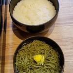 AWOMB祇園八坂 -