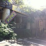 ミヒリランカ カフェレストラン -