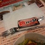 トゥッカーノグリル&バー - 肉チャージ【2018.6】