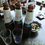 天満沢 - ノンアルコールビール(370円)で乾杯〜( ^ ^ )/□