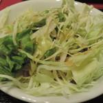 四川厨房 随苑 - サラダ