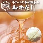 しゃぶしゃぶ 温野菜 - 料理写真: