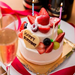 【誕生日&記念日限定】サプライズ♪自慢の特大ケーキプレート!