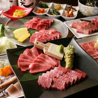 九州産黒毛和牛を楽しむご宴会コース◎飲み放題も付けられます