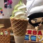87133178 - 忍者ソフトクリーム ミックス 350円(税込)