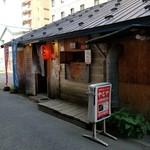 ラーメンねるら - 昭和な建物