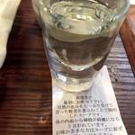 ニジール - 根菜煮汁