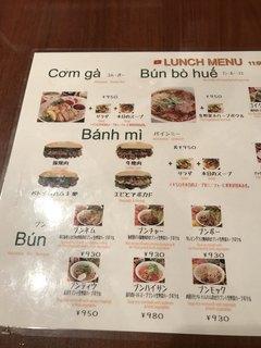 ベトナム フロッグ -