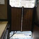 87135598 - ウエスタ~ン