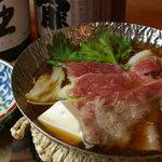 星火 - 一人鍋(すき焼き)