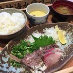 土佐清水ワールド - 「宿毛ぶりの藁焼き定食」980円(税抜)