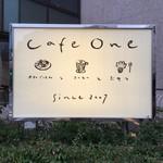 カフェ ワン -