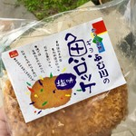 ふじ川蒲鉾本店 - ふじ川の魚ロッケ・塩味(3枚入/252円)