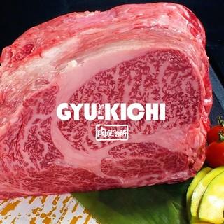 【焼肉食べ放題2980円~】厳選仕入れのA4・A5ランク和牛