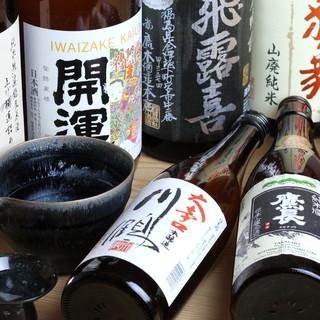 千以上の銘柄を利き酒し選んだ日本酒。料理に相応しい銘酒を堪能