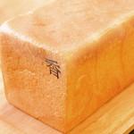銀座の食パン ~香~ 2斤