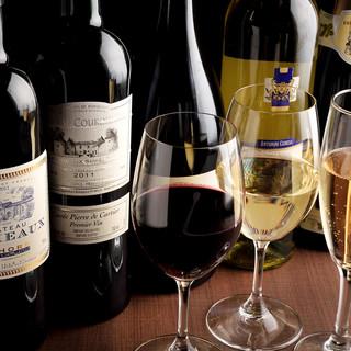 イタリアワインを中心に数多くご用意!