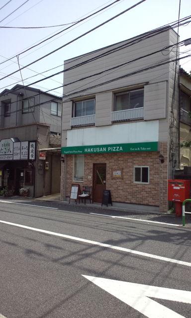 ハクサン ピザ