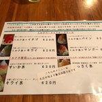 87150240 - メニュー