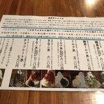 87150244 - メニュー