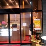 87152543 - 【2018.6.6(水)】店舗の外観