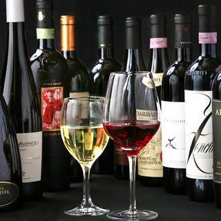 世界各国から選りすぐったワインと料理の極上マリアージュを体験