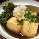 87156149 - 五島名産あおさ海苔の揚げ出し豆腐