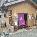 NSコーヒースタンド -