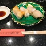 琉球回転寿司 海來 -