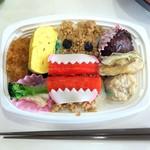 NHK放送技術研究所 食堂 - どーもくん弁当\540