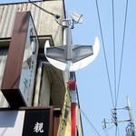NHK放送技術研究所 食堂 - ウルトラセブンの街灯