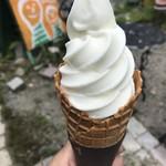 香房 ゆず夢cafe -