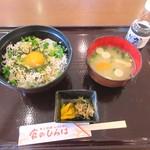 87159904 - ちりめん玉子かけ丼 350円