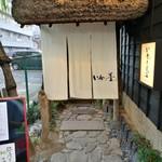 87160678 - 外観(入口)