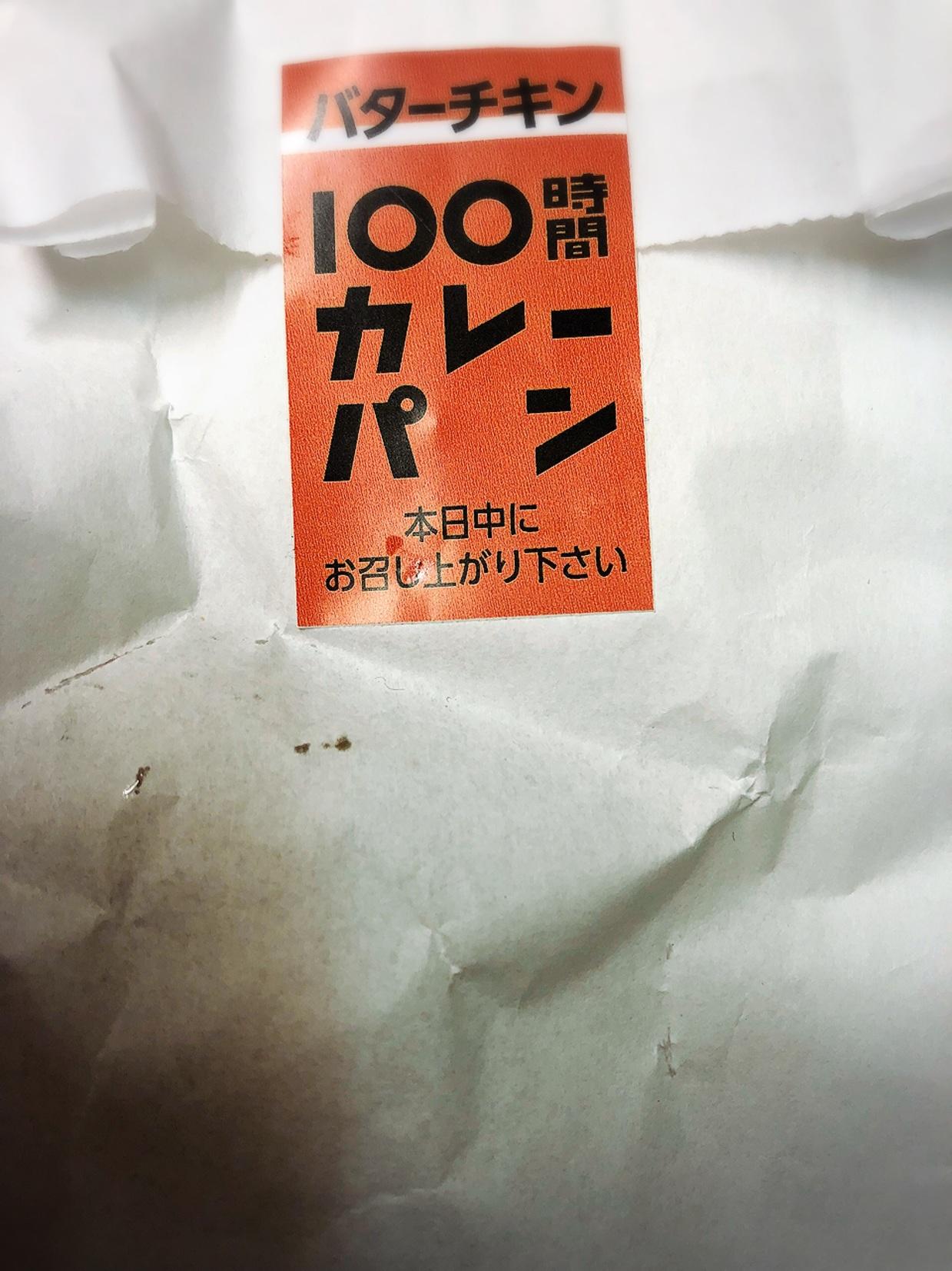 道の駅どまんなか たぬま name=
