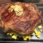 いきなりステーキ 苫小牧店