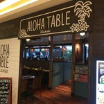 ALOHA TABLE - 外観